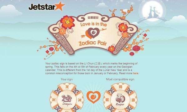 Chiến dịch mai mối online dịp Valentine | hentocdo.vn