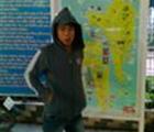 Trung Hòa
