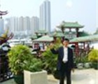 Huong DX