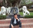 Đình Trung