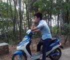 Phong Kom