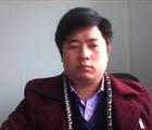 Tua Hang