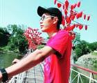Phong Vũ