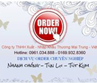 Trần Nhâm