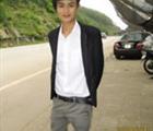 Xu Chơn