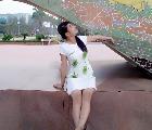 Tử Đinh Hương