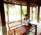 Hải Nam